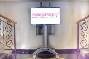 Аренда телевизора в Алматы 354-54-53, 8707-706-0399